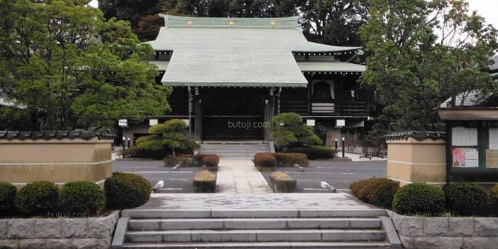 万松寺会館